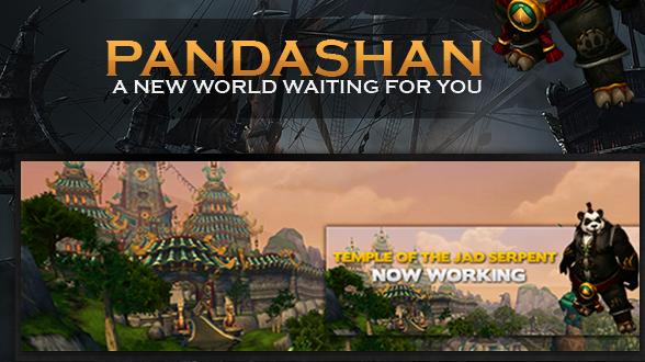 pandashan wow private server download